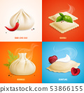 Dumplings Ravioli Manti Icon Set 53866155