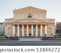 Historic building of famous Bolshoi Theatre,Moscow 53866272