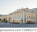 Historic building of Maly Theatre, Moscow 53866273