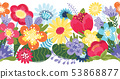 Floral seamless border. Flat funny flowers pattern on white background. Design for frames, tape 53868877