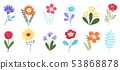 Collection of funny cartoon flower icons isolated on white background. Cute flat vector 53868878