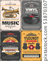 Music and musical instruments, recording studio 53870307