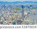Osaka Cityscape Building group 53870634