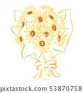 해바라기의 꽃다발 53870758