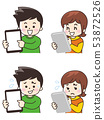 Young people using a tablet 53872526