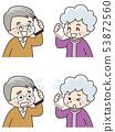 老人用智能手機打電話 53872560