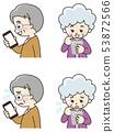 使用智能手機的老年人 53872566