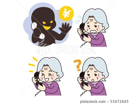 欺詐者和老年人 53872685