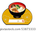 Illustration of ozoni | Image of New Year ・ Japanese food | New Year's card material New Year dish 53873333