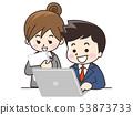 노트북을 보는 사업 53873733