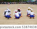 小學運動會(100米跑) 53874638
