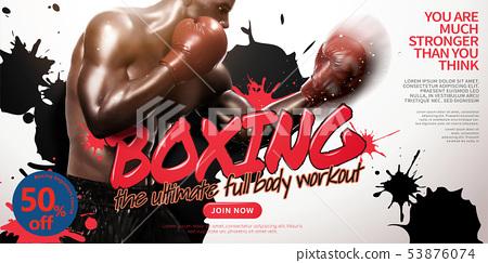 Boxing class ads 53876074