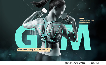 Fitness woman with dumbbell ads 53876102