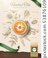 Chamomile tea ads 53876109