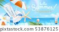 Summer ocean safe sunscreen 53876125