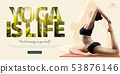 Woman practicing yoga 53876146