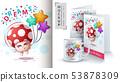 蘑菇 卡通 想法 53878309