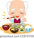 吃日本食物的微笑的老人 53879708