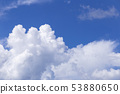 Blue sky and white clouds on sunny day. 53880650