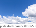 Blue sky and white clouds on sunny day. 53880653