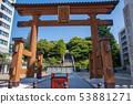 Utsunomiya Futarasan Shrine Otorii Kuni Kuniichi Ichinomiya Tochigi 53881271