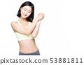 女式運動服 53881811