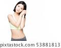 女式運動服 53881813