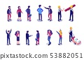 Flat Set People Different Professions Isometric. 53882051