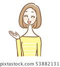 女人介紹 53882131