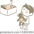 장난감을 치우는 소년 53883694