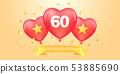 60 years anniversary vector logo, icon. Template 53885690