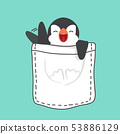 Cute Penguin fat in the pocket vector 53886129