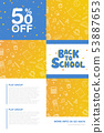 Back to school education template poster design 53887653