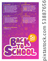 Back to school education template poster design 53887656