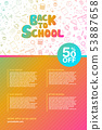 Back to school education template poster design 53887658