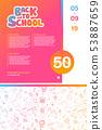 Back to school education template poster design 53887659