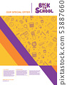 Back to school education template poster design 53887660