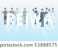 REIWA 令和 일하는 사람 53888575
