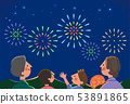 Family watching fireworks display 53891865
