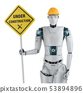 Robot with under construction sign 53894896