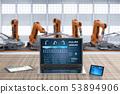 計算機 電腦 機器人 53894906