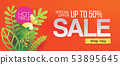 Orange summer paper art hot price 53895645