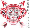 Chimpanzee head in pop art style 53896393
