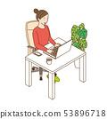 計算機婦女例證微笑 53896718