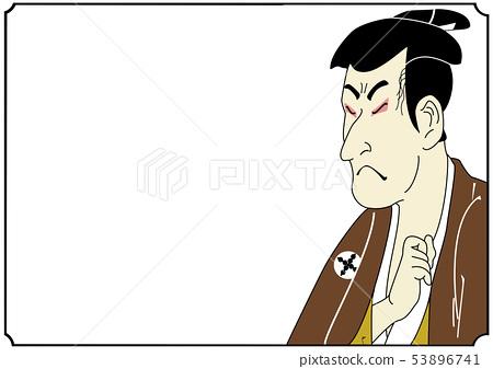 Ukiyoe-style arrangement illustration eyes closed man character no 53896741