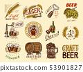 Bottle of beer in hand with the inscription Cheers toast. Rye and wheat. Set of Vintage labels and 53901827