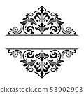 Vintage black element. Graphic design. Damask 53902903