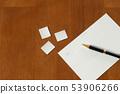 엽서와 우표와 펜 53906266