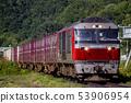 Ishihoku幹線上的貨運列車 53906954