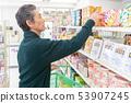 Convenience store 53907245